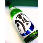 雨後の月【純米吟醸酒】1800ml