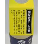 0221-tak-y-jgnn016tb