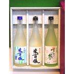 米百俵:生酒3種類ギフトセット