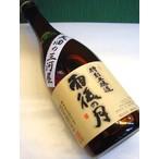 雨後の月 特別本醸造生詰瓶火入 720ml