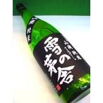 雪の茅舎 山廃純米酒 1800ml